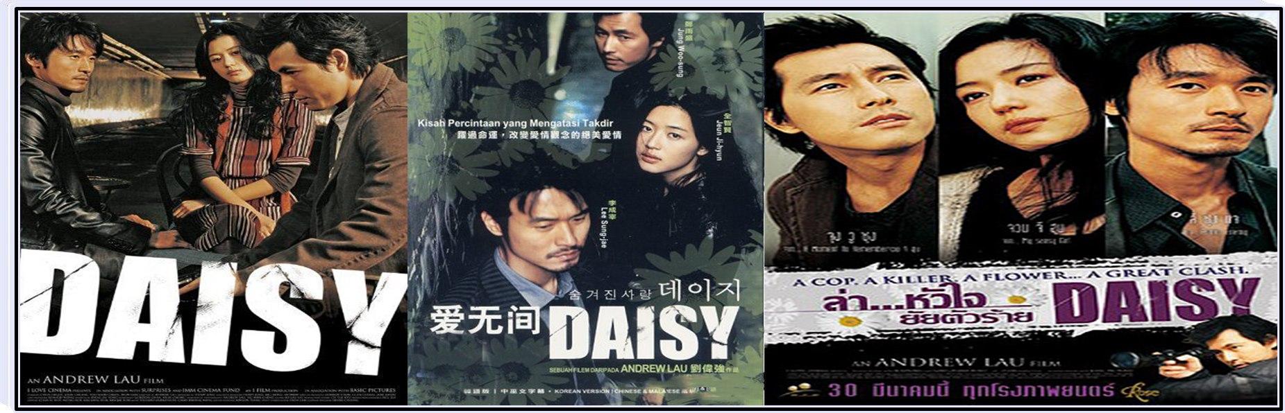 Deiji/Daisy 2006 Full Movie Korean 720p - 480p ORG BRRip 300MB - 850MB ESubs Free Download