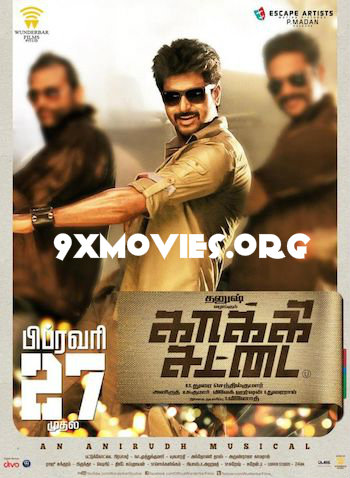 Kaaki Sattai 2015 Dual Audio Hindi UNCUT 720p HDRip 1.2GB