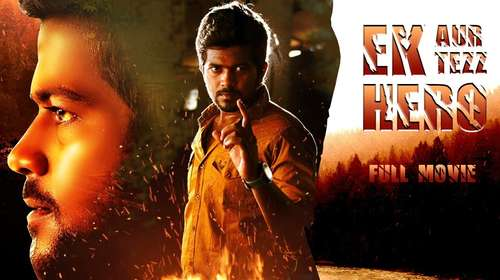 Ek Aur Tezz Hero 2018 Hindi Dubbed 300MB HDRip 480p