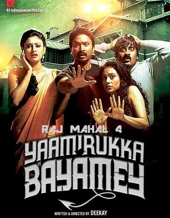 Yaamirukka Bayamey 2014 Dual Audio Hindi 400MB UNCUT HDRip 480p x264