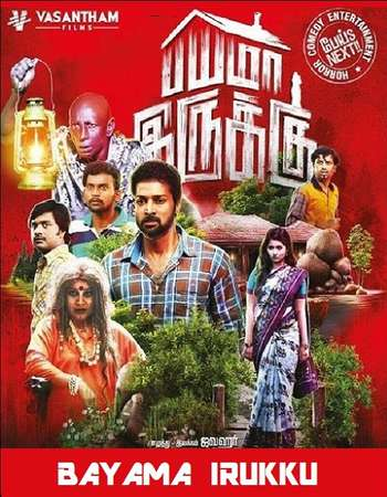Bayama Irukku 2017 Hindi Dual Audio 350MB UNCUT HDRip 480p