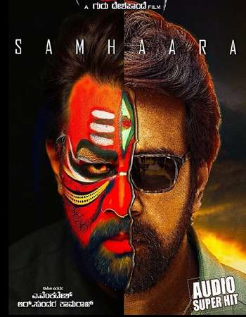 Samhaara 2018 Hindi Dual Audio 700MB UNCUT HDRip 720p HEVC