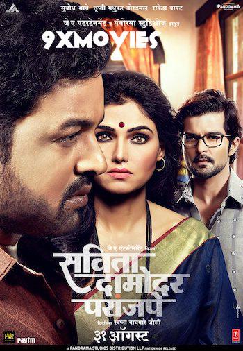 Savita Damodar Paranjpe 2018 Marathi 720p HDRip 850mb