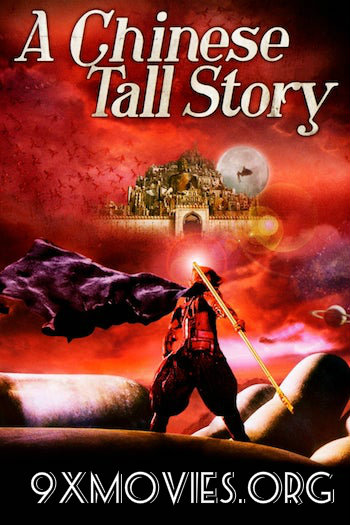A Chinese Tall Story 2005 Dual Audio Hindi Bluray Movie Download