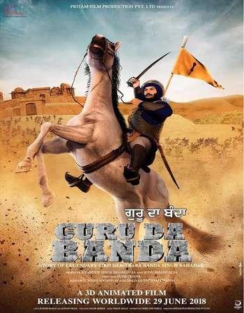 Guru Da Banda 2018 Punjabi 576p HDTV x264 1GB
