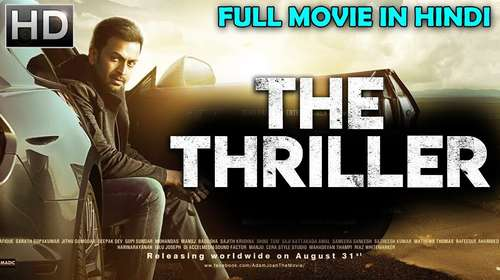 The Thriller 2018 Hindi Dubbed 720p HDRip x264