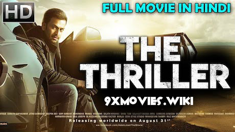 The Thriller 2018 Hindi Dubbed Movie Download