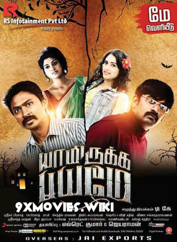 Yaamirukka Bayamey 2014 Dual Audio Hindi UNCUT Full Movie Download