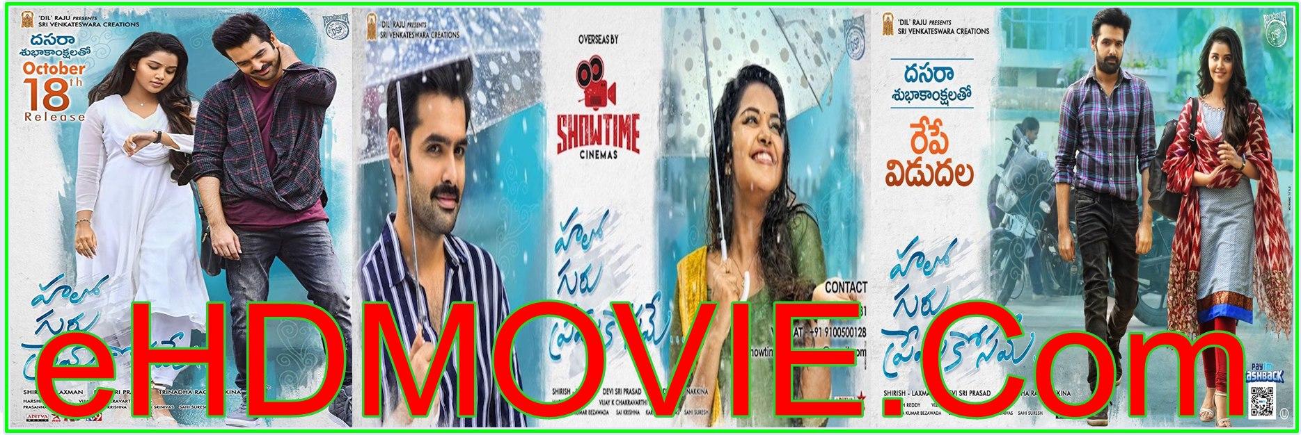 Hello Guru Prema Kosame 2018 Full Movie Telugu 720p - HEVC - 480p ORG HDRip 400MB - 700MB - 1.4GB ESubs Free Download