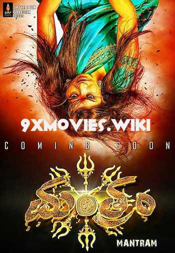 Mantram 2017 Hindi Dubbed Movie Download