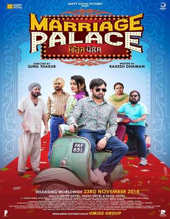 Marriage Palace 2018 Punjabi Movie 720p HDRip ESubs Download