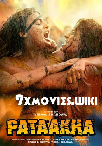 Pataakha 2018 Hindi Full Movie Download
