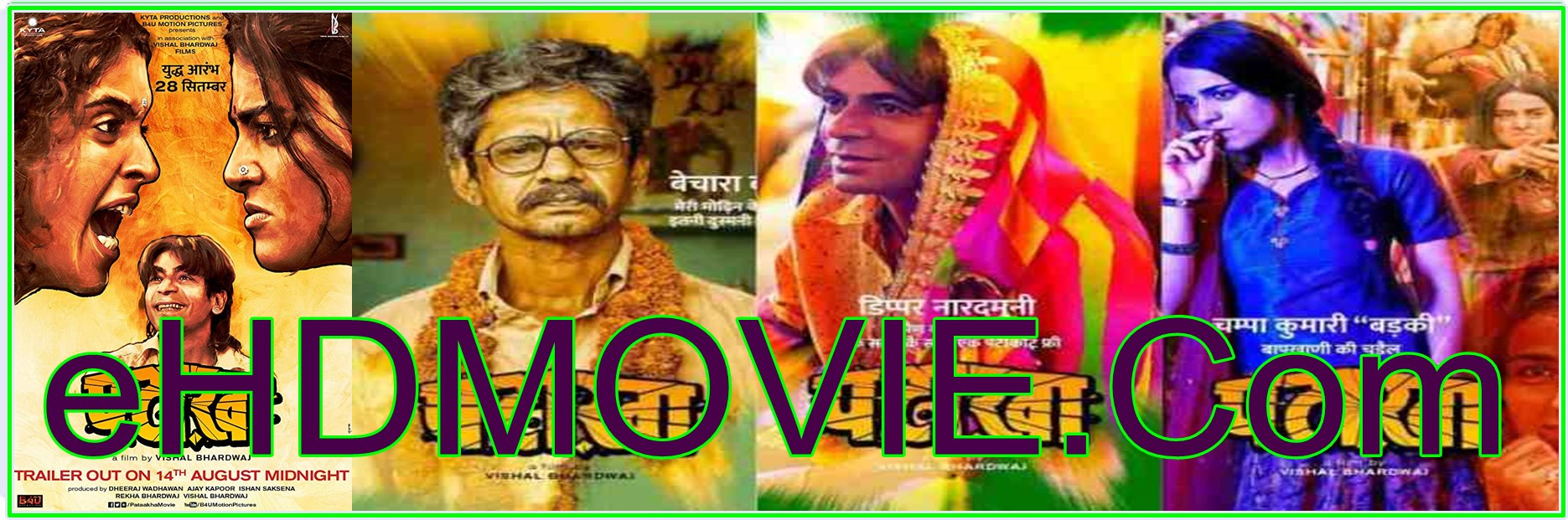 Pataakha 2018 Full Movie Hindi 1080p - 720p - HEVC - 480p ORG WEB-DL 400MB - 700MB - 1.4GB - 2.2GB ESubs Free Download