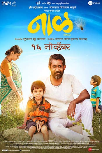 Naal 2018 Marathi Full Movie Download