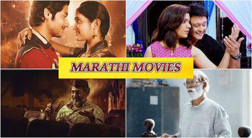 Marathi Movies Atoz