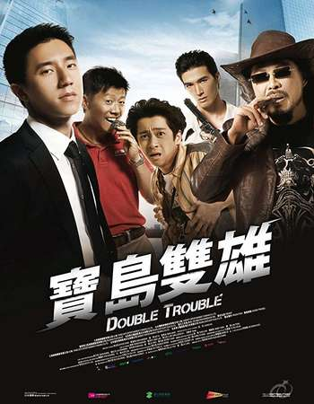 Double Trouble 2012 Hindi Dual Audio 720p BluRay ESubs
