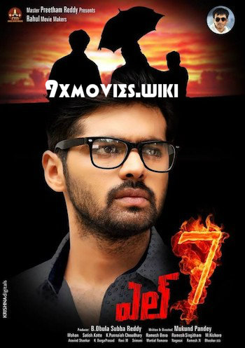 L7 (2016) UNCUT Dual Audio Hindi Full Movie Download