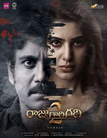 Raju Gari Gadhi 2 2017 UNCUT Hindi Dual Audio HDRip Full Movie 720p Free Download