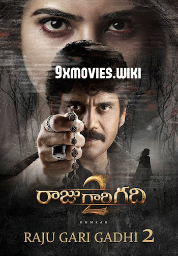 Raju Gari Gadhi 2 (2017) Dual Audio Hindi UNCUT 720p HDRip 990mb