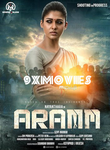 Aramm 2017 Dual Audio Hindi UNCUT Movie Download