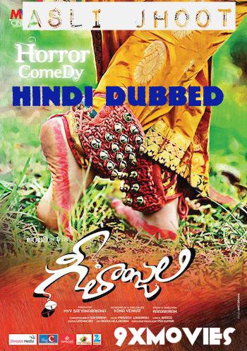 Asli Jhoot 2018 Hindi Dubbed Movie Download