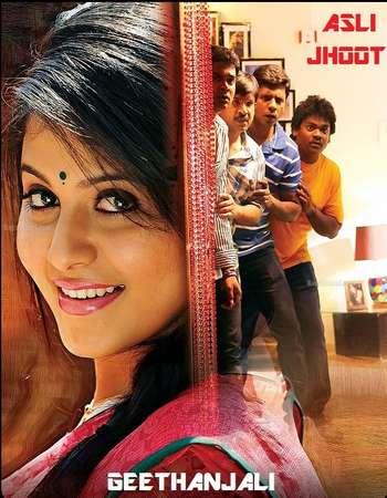 Geethanjali 2014 UNCUT Hindi Dual Audio HDRip Full Movie 720p Free Download