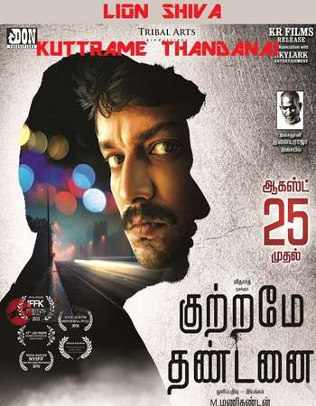 Kuttrame Thandanai 2016 UNCUT Hindi Dual Audio HDRip Full Movie 720p Free Download