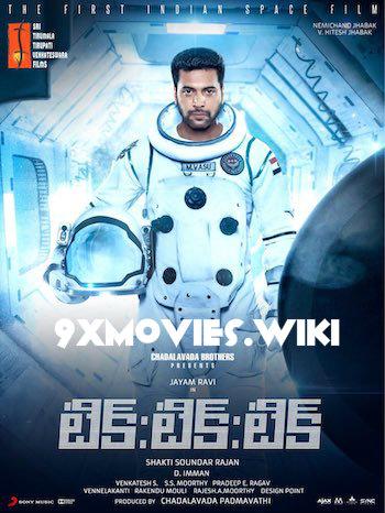 Tik Tik Tik 2018 Dual Audio Hindi UNCUT Full Movie Download