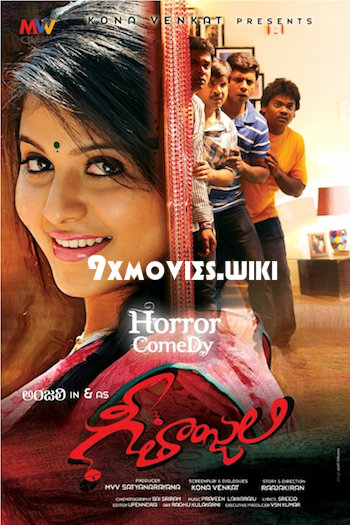 Geethanjali 2014 Dual Audio Hindi UNCUT Full Movie Download