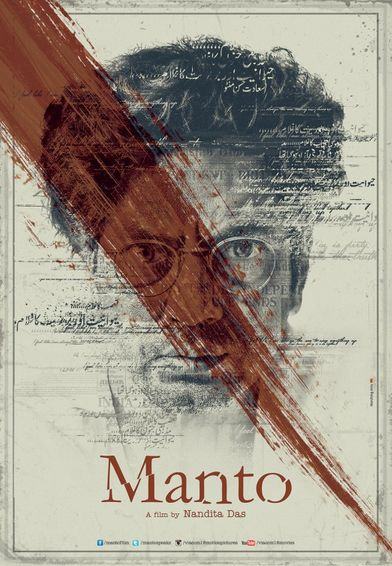 Manto 2018 Hindi BluRay Full Movie Download HD