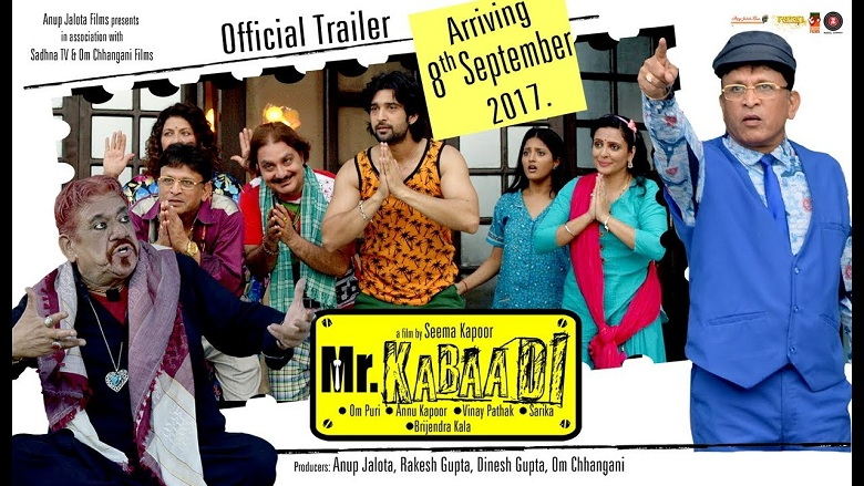 Mr. Kabaadi Full Movie Watch Online