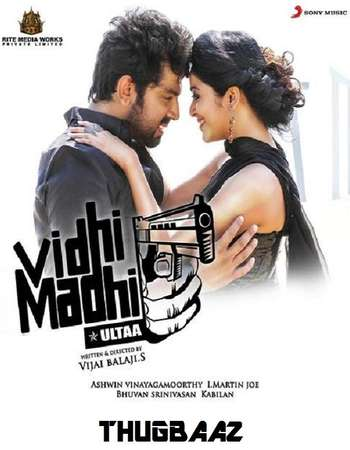Vidhi Madhi Ultaa 2018 Hindi Dual Audio 500MB UNCUT HDRip 720p HEVC