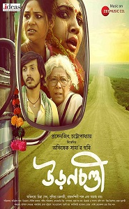 Uronchondi Bengali Full Movie Watch Online