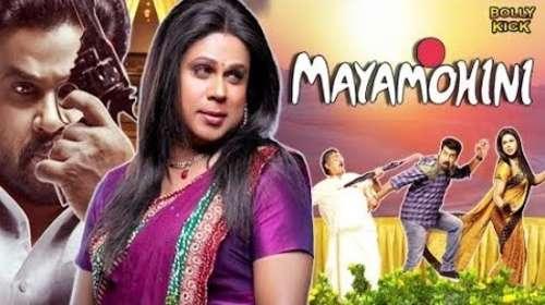 Mayamohini 2018 Hindi Dubbed Full Movie 720p Download
