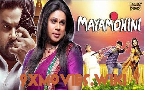 Mayamohini 2018 Hindi Dubbed 720p HDRip 1.1GB