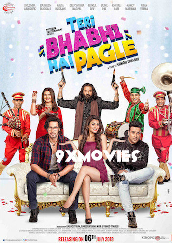 Teri Bhabhi Hai Pagle 2018 Hindi HD Movie Download