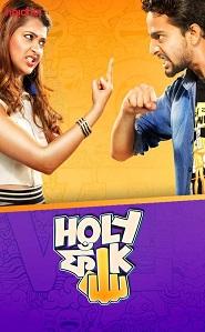 Holy Faak Full Bengali Movie Watch Online
