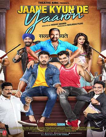 Jaane kyun de yaaron 2018 Hindi 720p HDRip x264