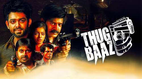 Thugbaaz 2018 Hindi Dubbed Full Movie 720p Download