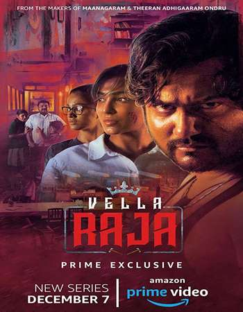Vella Raja 2018 Full Season 01 Download Hindi In HD