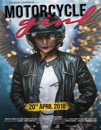 Motorcycle Girl 2018 Urdu 300MB HDRip 480p