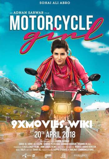 Motorcycle Girl 2018 Urdu 720p HDRip 850mb