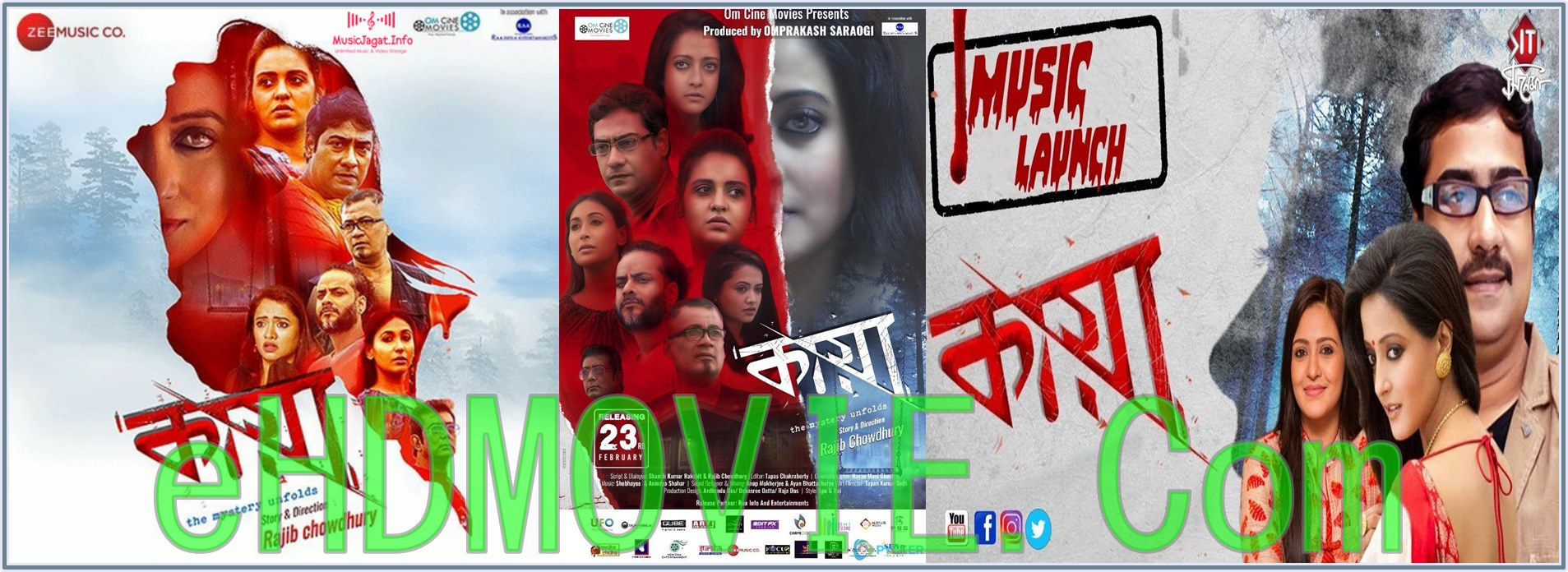 KAYA: The Mystery Unfolds 2018 Bengali Full Movie Original 480p - 720p ORG WEB-DL 550MB - 1.1GB