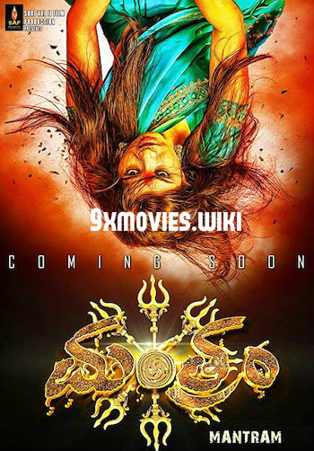 Mantram 2017 Dual Audio Hindi UNCUT Movie Download