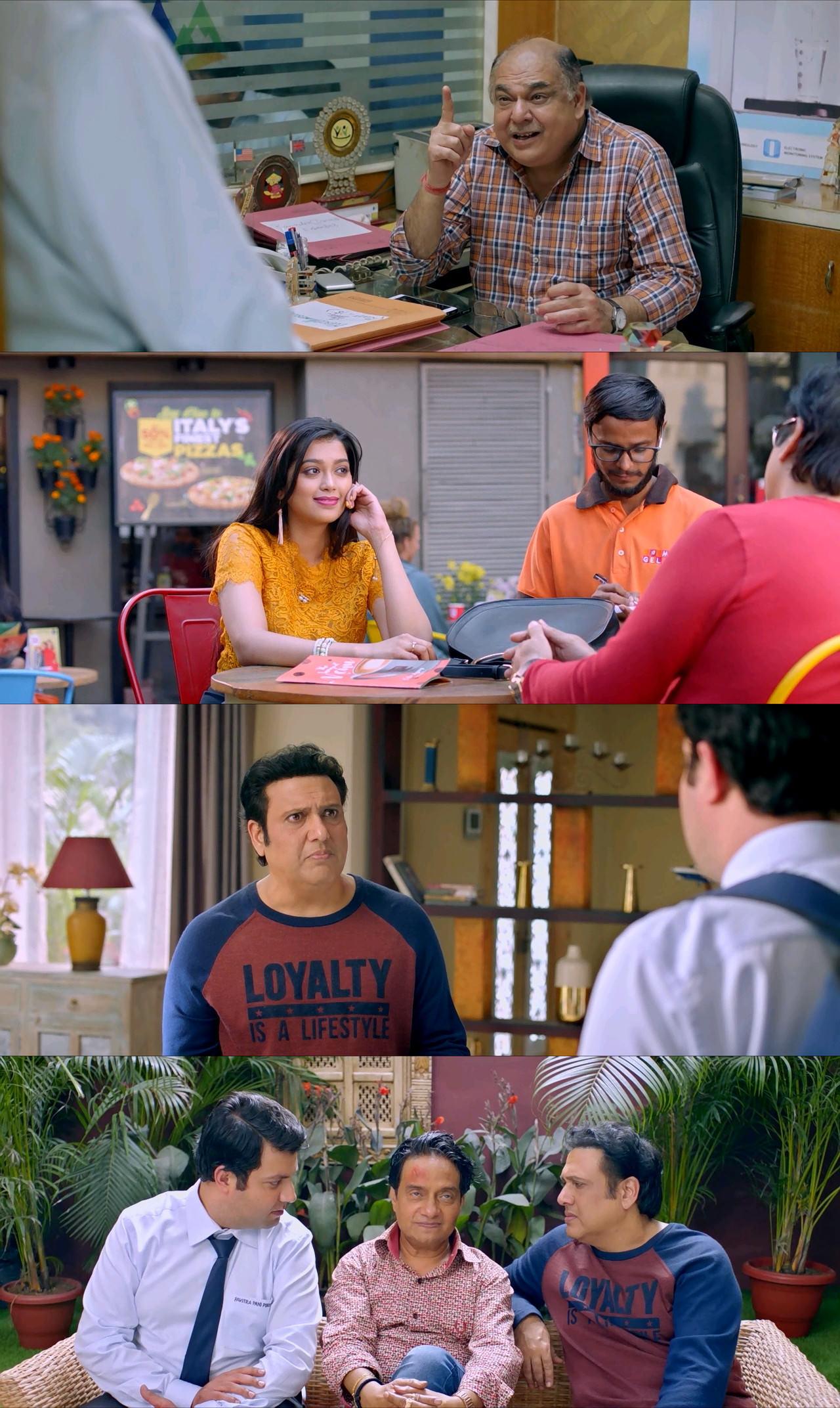 FryDay 2018 Dual Audio Hindi BluRay Full Movie Download HD