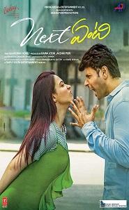 Next Enti (2018) Telugu Movie Watch Online