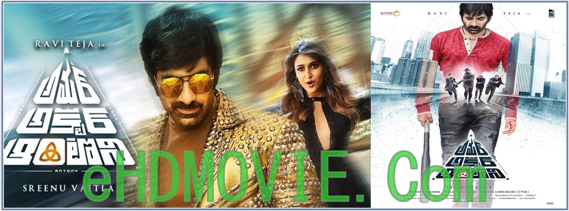 Amar Akbar Anthony (2018) Full Movie Telugu 720p – HEVC – 480p ORG HDRip 400MB – 700MB – 1.4GB ESubs Free Download