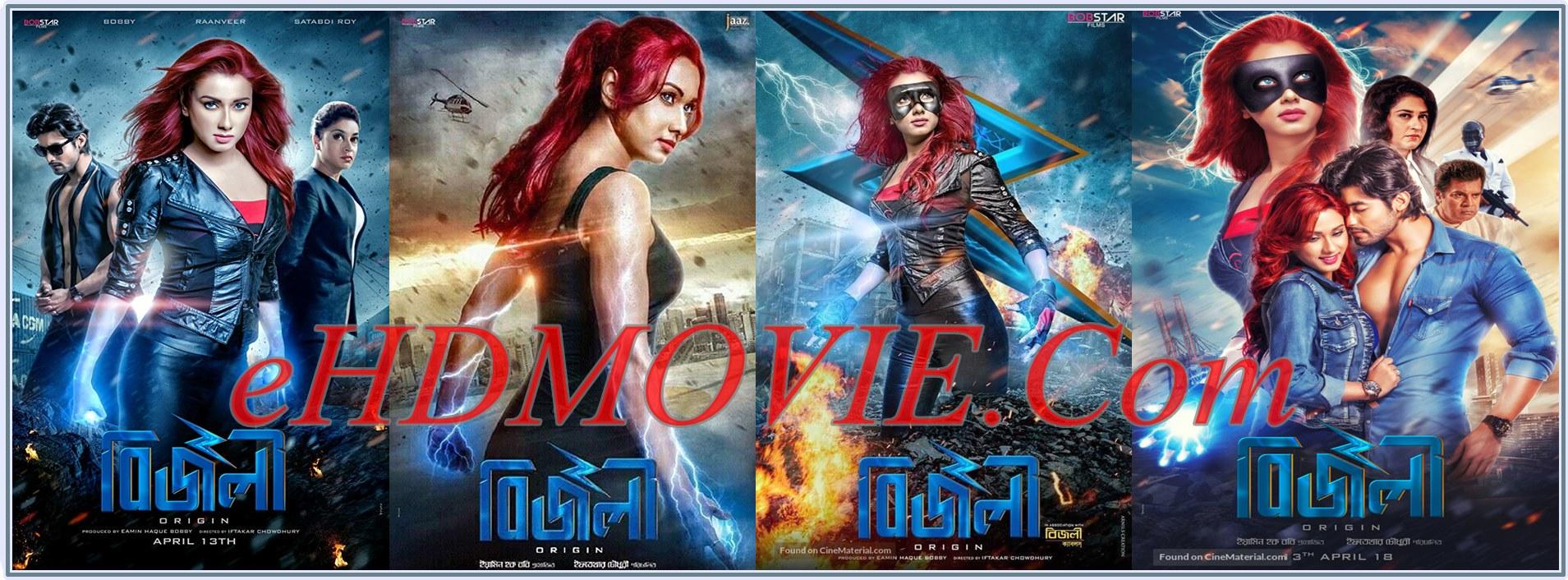 Bizli: Origin 2018 Bengali Full Movie Original 480p - 720p ORG WEB-DL 350MB - 1GB