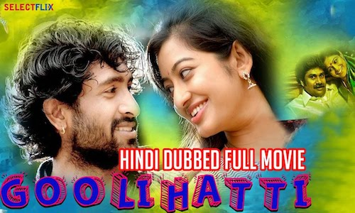 Goolihatti 2018 Hindi Dubbed 300MB HDRip 480p