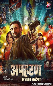 Apharan Hindi Altbalaji Web Series Season – 1 Complete Watch Online